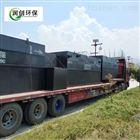 生猪屠宰厂污水处理设备