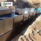 10吨洗涤废水处理设备