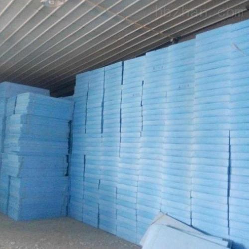 现货批发优质保温挤塑板