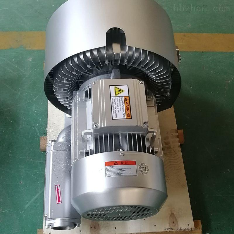吸尘器专用高压风机
