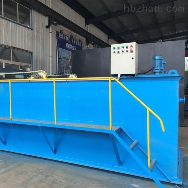 屠宰废水处理设备溶气气浮机