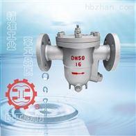 CS41H(CS11H)浮球式疏水阀