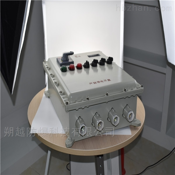 防爆接线盒的改造和安装