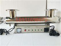 紫外线消毒器水处理设备管道式