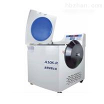 A7K-R立式低速大容量冷冻离心机