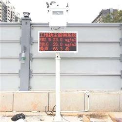 道路施工扬尘实时监测仪