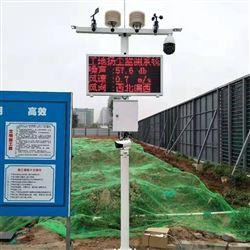 BYQL-FBYZ型防爆扬尘监测预警系统