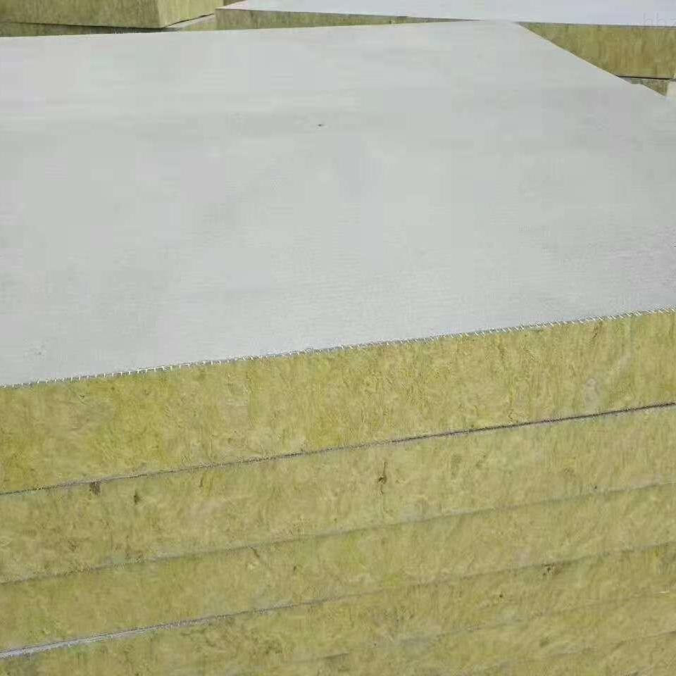 直销防火岩棉复合板