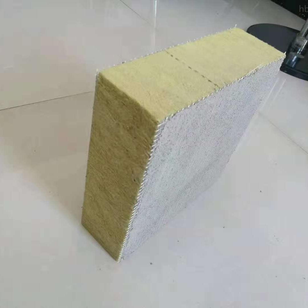现货批发防火岩棉复合板