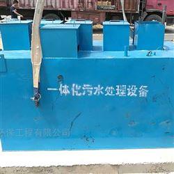 玉树州电泳废水处理设备工艺流程