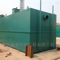 枣庄市地埋式污水处理设备新农村污水治理