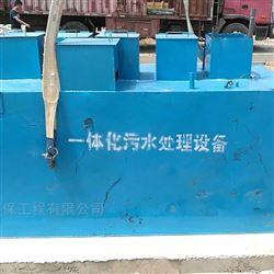 菏泽市电泳废水处理设备质优价廉