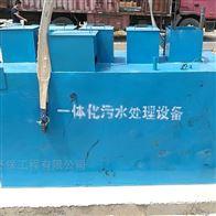 章丘电泳废水处理设备