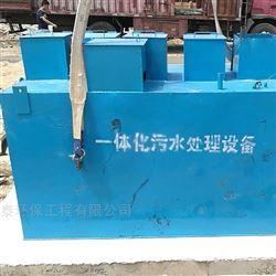 烟台电泳废水处理设备配件齐全