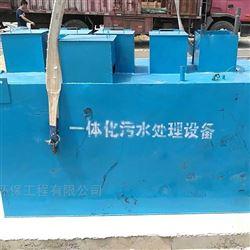 青海海南电泳废水处理设备