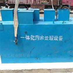 宜宾市电泳废水处理设备