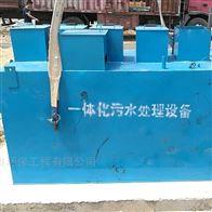 桂林市电泳废水处理设备