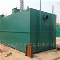 大同市地埋式污水处理设备