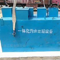 棗莊市電泳廢水處理設備