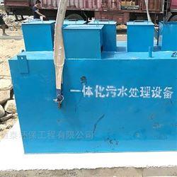 内蒙古电泳废水处理设备工作原理介绍