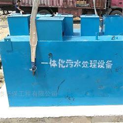 江西电泳废水处理设备详细概述
