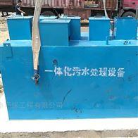 山西电泳废水处理设备工作原理及特点