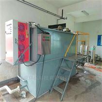 DXN电絮凝洗车废水处理设备
