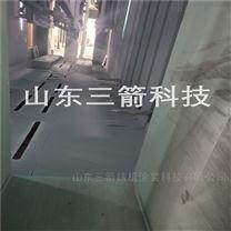 环氧锌基雷竞技官网app 高速公路护栏板雷竞技官网app