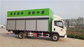 TJZ5040TWC-70污水处理车