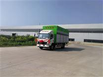 节能环保型污水处理车