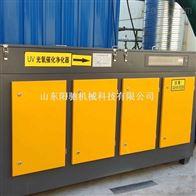 YC-JX-10UV光催化氧化设备