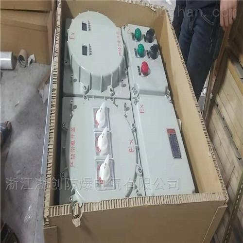 水泵现场防爆照明断路器配电箱