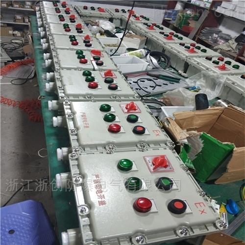 控制水泵电源防爆照明型配电箱