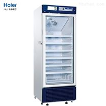 2-8℃药品保存箱(冷藏箱)HYC-290试剂冰箱