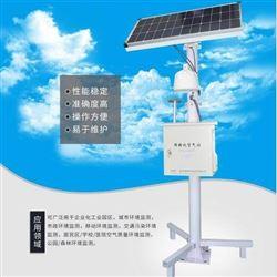 BYQL-AQMS深圳微型空气质量监测系统包上门安装含税价