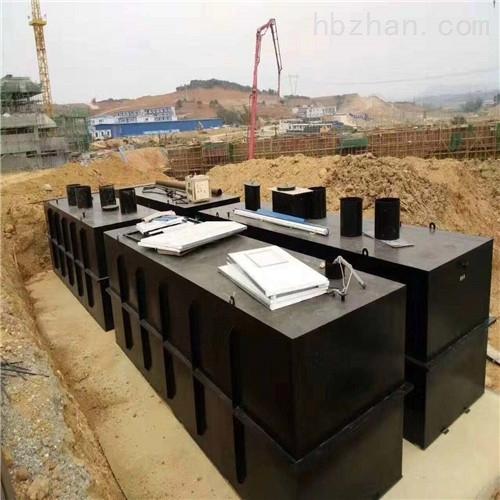 每天处理35吨食品加工废水专用处理器厂家
