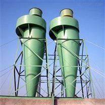 直销高效旋风除尘器 粉尘废气环保治理工程