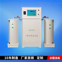 安徽电解法二氧化氯发生器厂