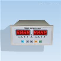水机振动监测仪