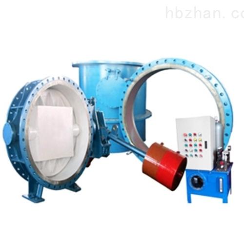 水轮机进水液控缓闭蝶阀HD743H-10