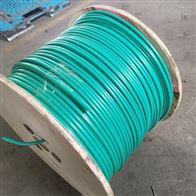 KNX总线电缆报价