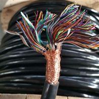 MKVVP矿用电缆