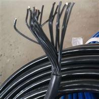 矿用控制电缆