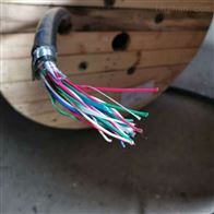 天联牌铁路信号电缆国标铁路电缆