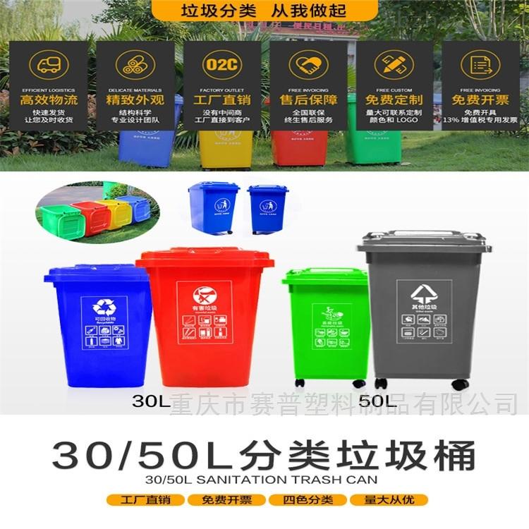 小区路边塑料分类垃圾桶