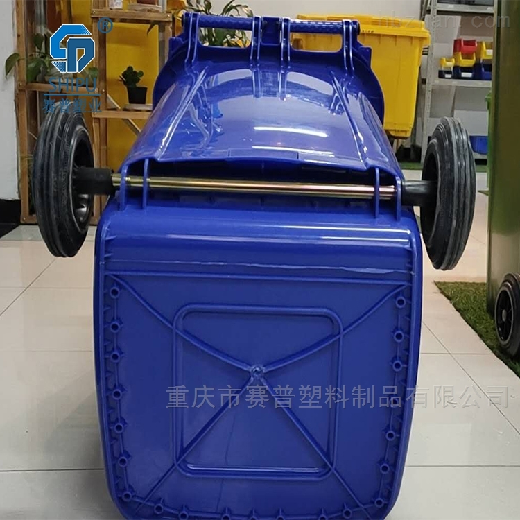 大号带盖商用脚踩脚踏240L升分类垃圾桶