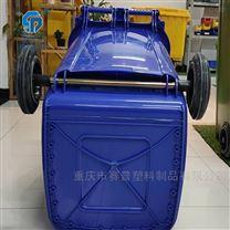 重庆赛普塑业塑料环卫垃圾桶