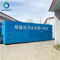 化工污水处理设备生产商