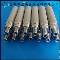 气-气过滤透析过滤不锈钢粉末烧结滤芯