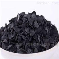 石家庄果壳活性炭价格